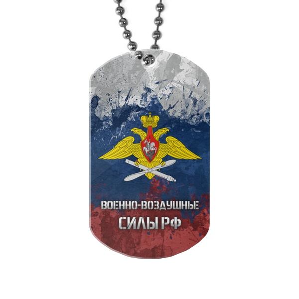 Жетон Военно-воздушные силы РФ