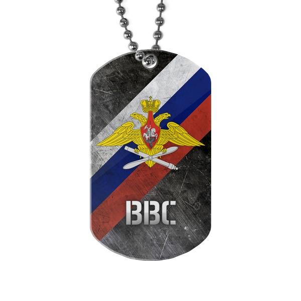 Жетон с гербом ВВС на фоне флага России