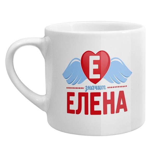 Кофейная чашка Е — значит Елена