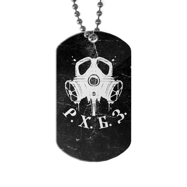 Жетон войск радиационной, химической и биологической защиты