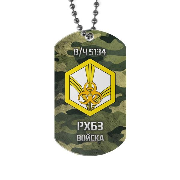 Жетон с гербом РХБЗ (хаки), цвет белый