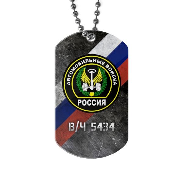 Жетон с лого автомобильных войск на фоне флага РФ