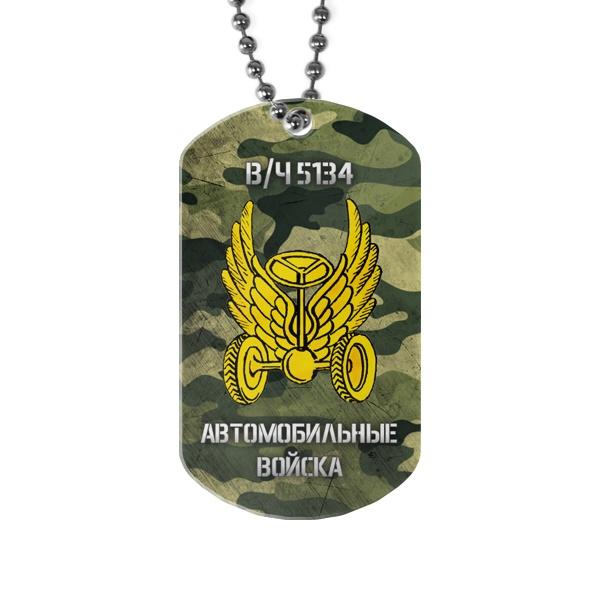 Жетон автомобильных войск (хаки)