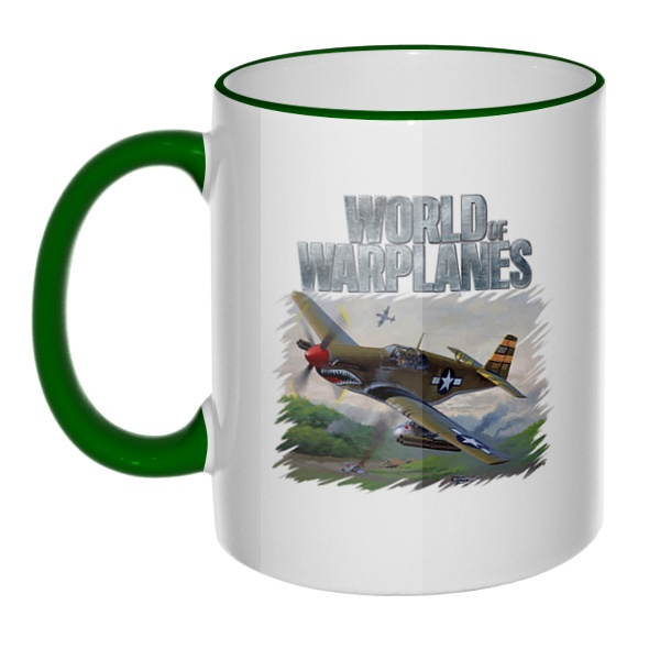 Кружка World of Warplanes с цветным ободком и ручкой