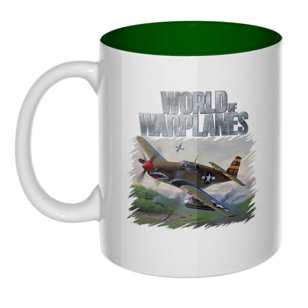 World of Warplanes, кружка цветная внутри
