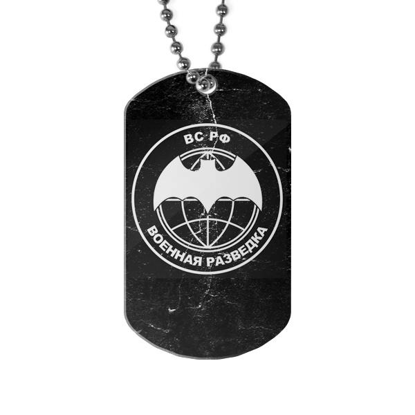 Жетон с эмблемой Военной разведки