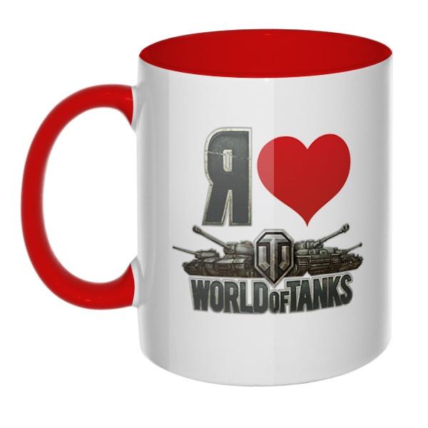 Я ♥ World of Tanks, кружка цветная внутри и ручка