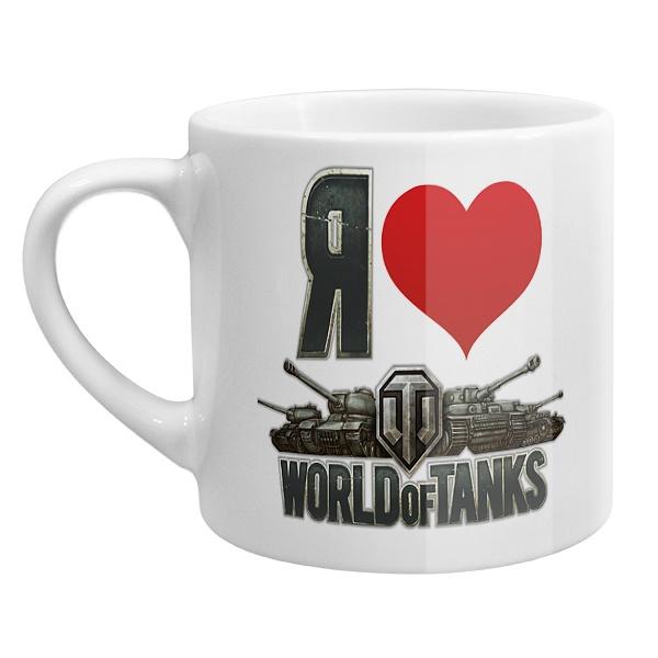 Кофейная чашка Я ♥ World of Tanks
