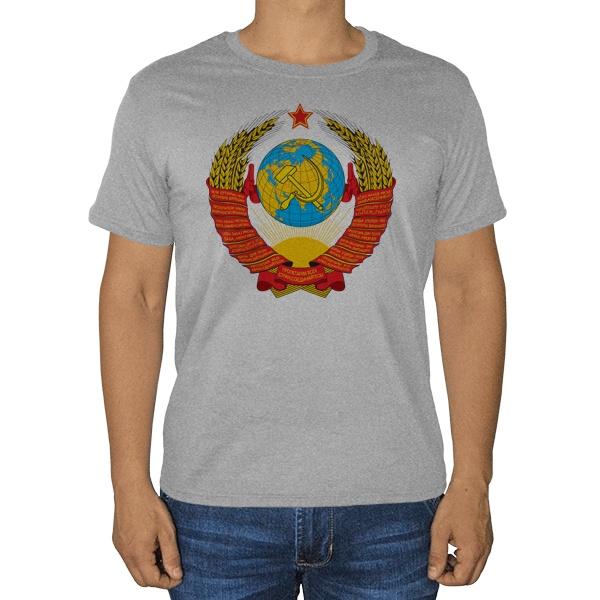 Серая футболка с гербом СССР (меланж)