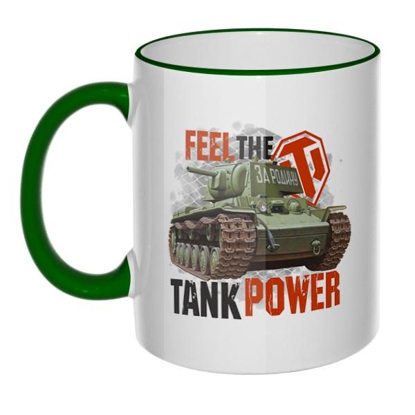 Кружка Feel the tank power с цветным ободком и ручкой