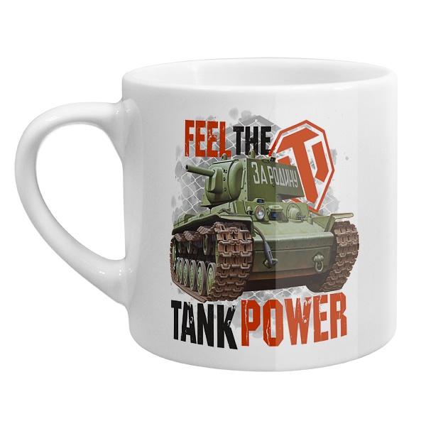 Кофейная чашка Feel the tank power