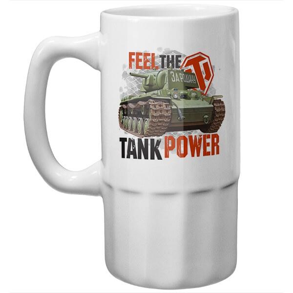Пивная кружка Feel the tank power