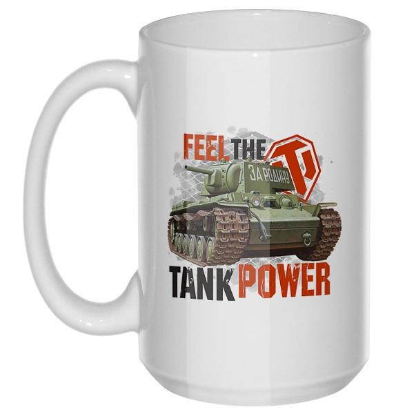 Feel the tank power, большая кружка с круглой ручкой