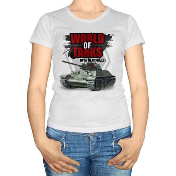 Женская футболка WOT: Враг не пройдет
