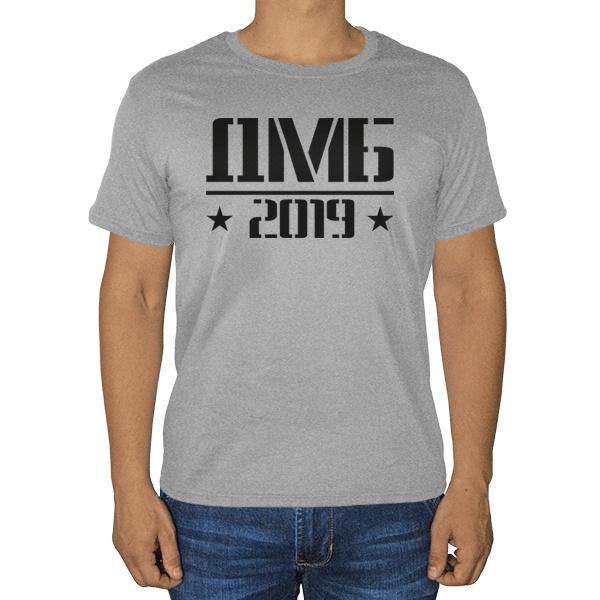 Серая футболка ДМБ 2019 (меланж)