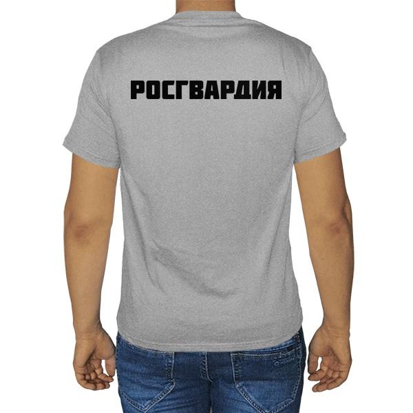 Росгвардия, серая футболка (меланж)