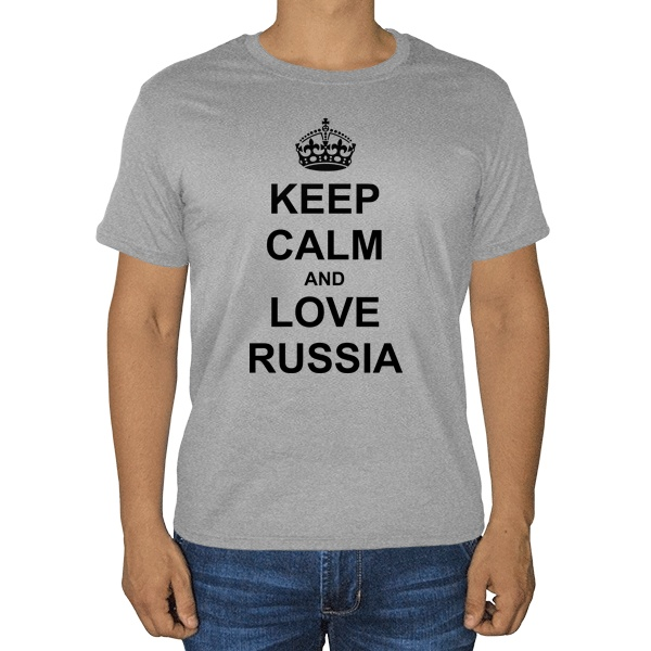 Keep calm and love Russia, серая футболка (меланж)