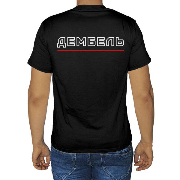 Черная футболка Дембель (надпись на спине)