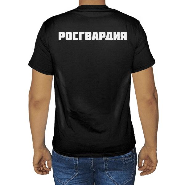 Черная футболка Росгвардия