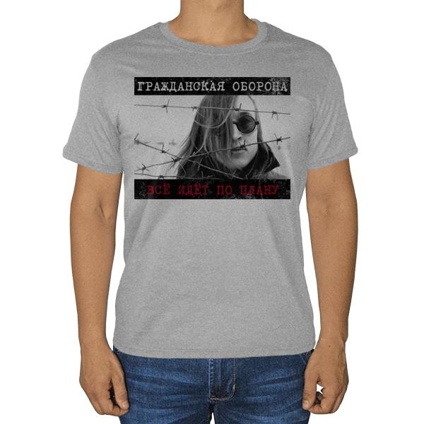 Гражданская оборона, серая футболка (меланж)