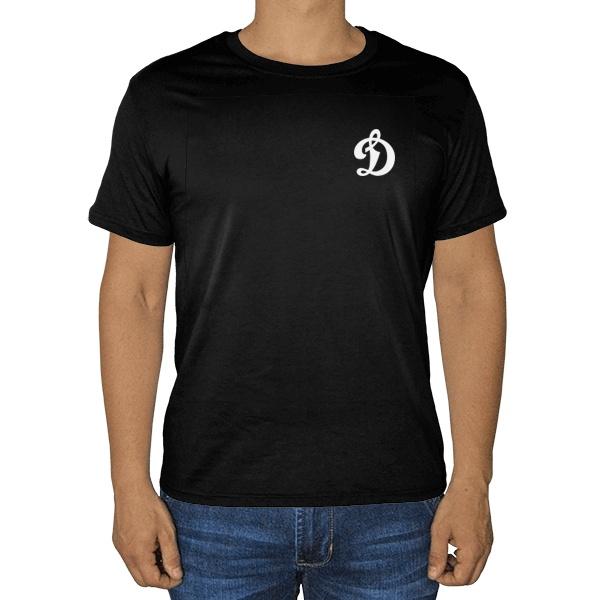 Черная футболка Динамо