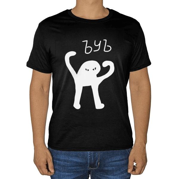 Черная футболка ЪУЪ СЪУКА