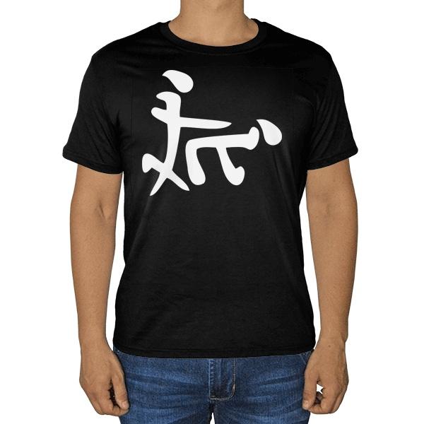 Черная футболка Иероглиф Секс