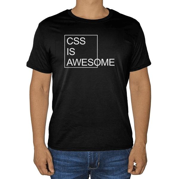 Черная футболка CSS is awesome