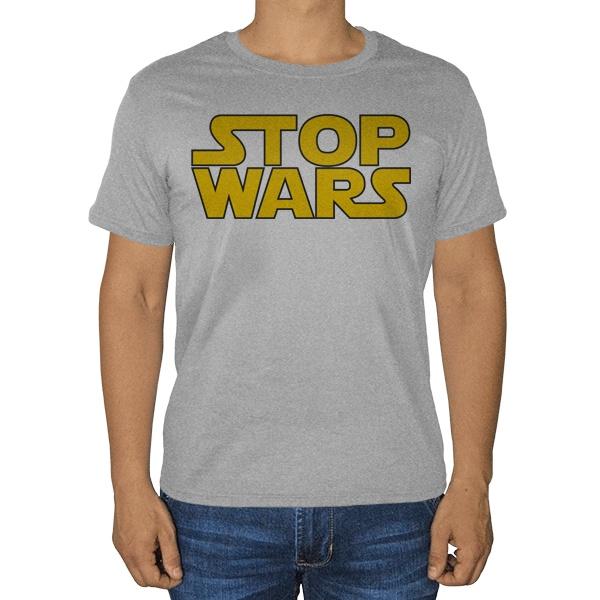 Stop Wars, серая футболка (меланж)