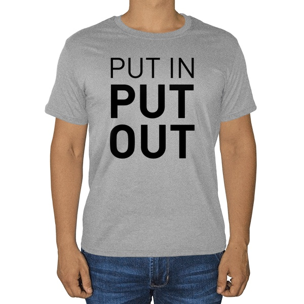 Put in - Put out, серая футболка (меланж)