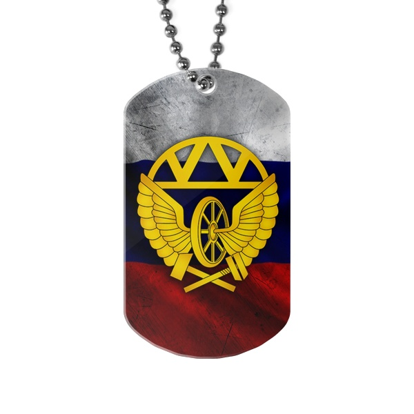 Жетон ЖДВ с флагом РФ