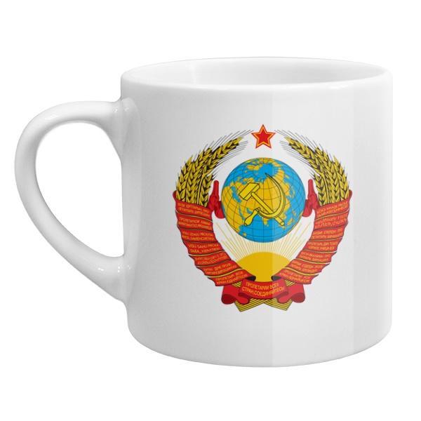 Кофейная чашка Герб СССР