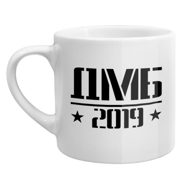 Кофейная чашка ДМБ-2019
