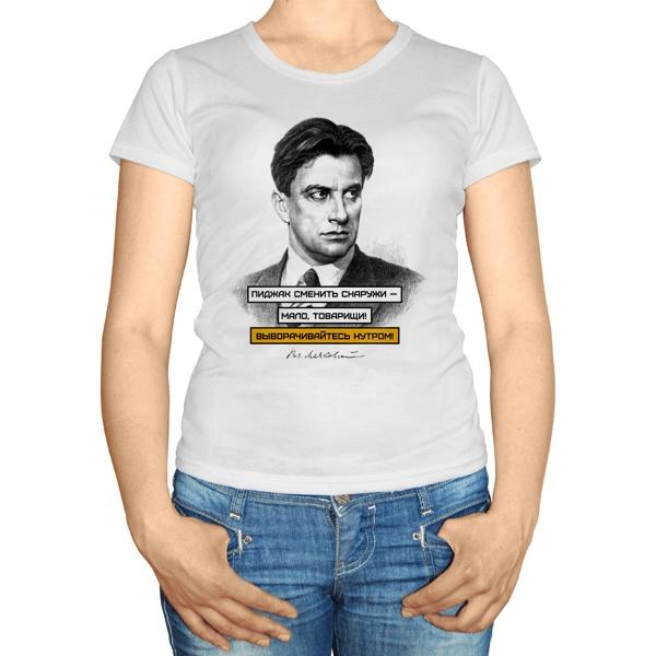 Женская футболка Маяковский