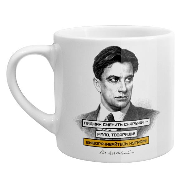 Кофейная чашка Маяковский
