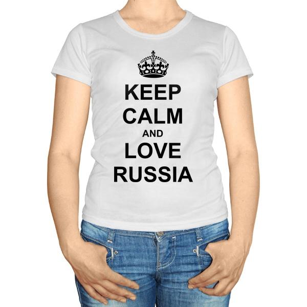 Женская футболка Keep calm and love Russia