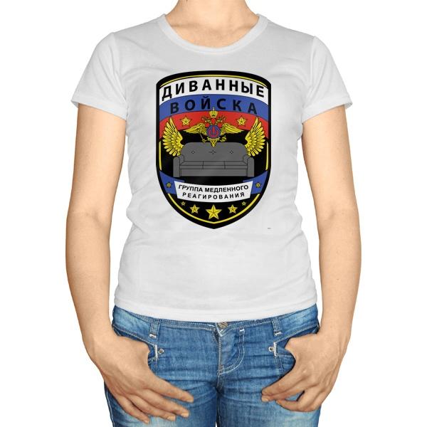 Женская футболка Диванные войска