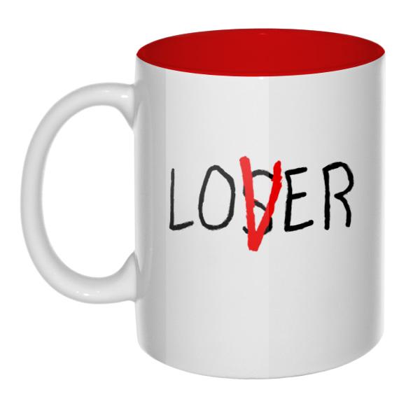 Кружка Loser / Lover, цветная внутри