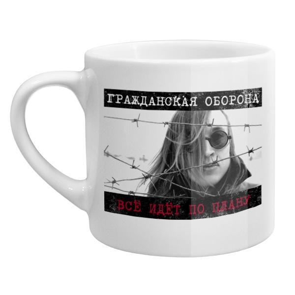 Кофейная чашка Егор летов Все идет по плану
