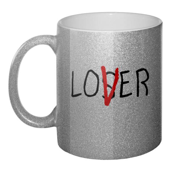 Серебристая кружка Loser / Lover, цвет серебристый