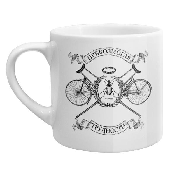 Кофейная чашка Костыли-Велосипеды