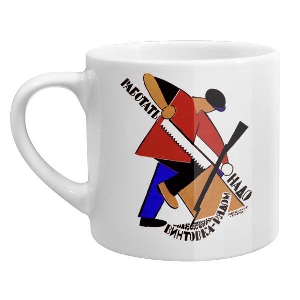 Кофейная чашка Плакат Работать надо - винтовка рядом
