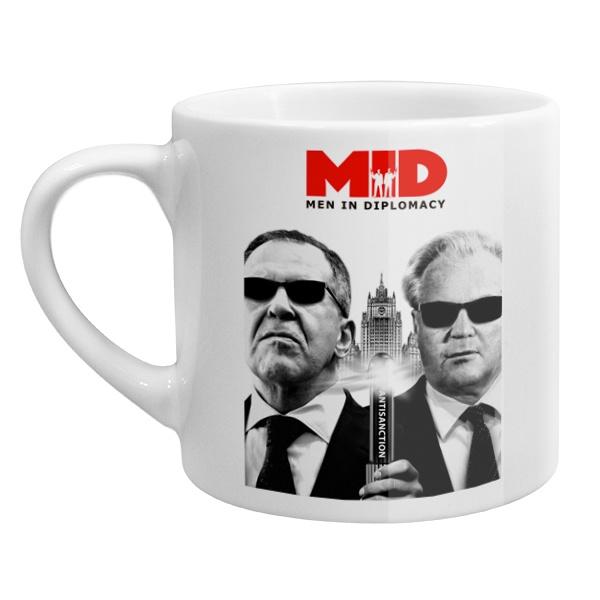 Кофейная чашка MID: Men in Diplomacy