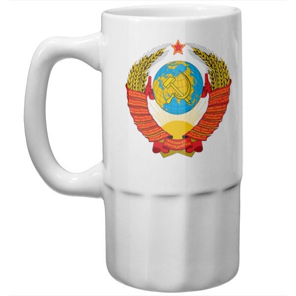 Пивная кружка Герб СССР