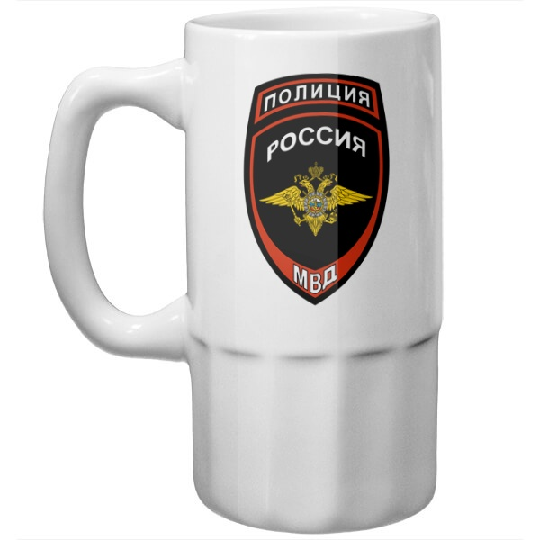 Пивная кружка Полиция России