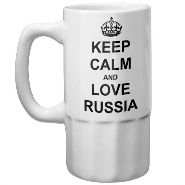 Пивная кружка Keep calm and love Russia