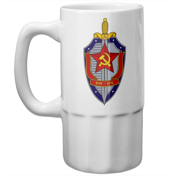 Пивная кружка ВЧК КГБ, цвет белый