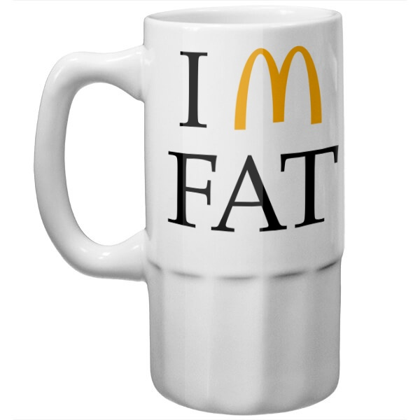 Пивная кружка I am fat