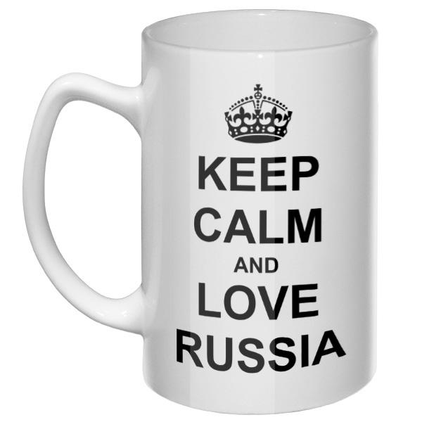 Большая кружка Keep calm and love Russia