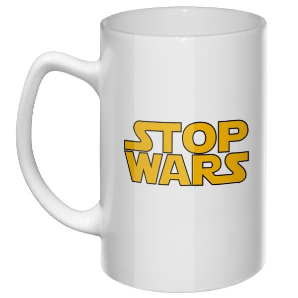 Большая кружка Stop Wars